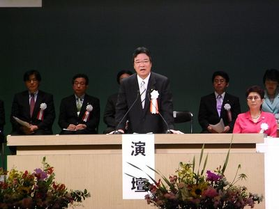 岩永峯一代議士