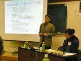 仁連教授による構想のまとめ報告