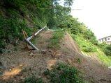 水道管の緊急措置
