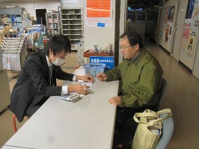 滋賀県選挙管理委員会湖北分室