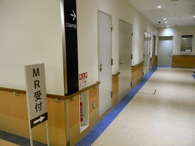 長浜病院MR