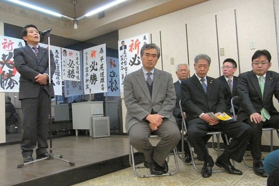 平尾市長事務所開き