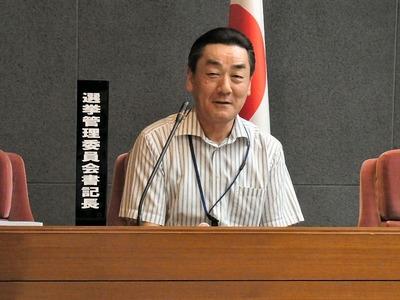 選挙管理委員会書記長