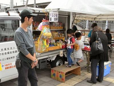 社協の駄菓子販売車