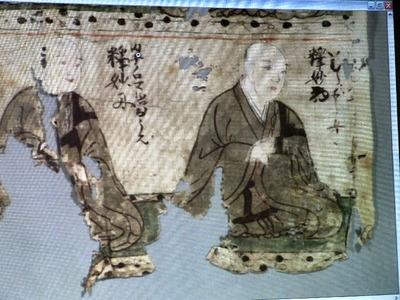 津里光照寺の絵系図(いむら)