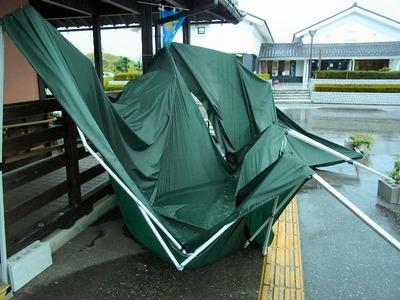 テントの破損1
