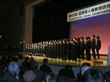 滋賀県人権教育研究大会