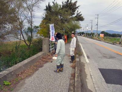 琵琶湖一斉清掃の準備
