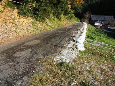 道路の改修要望