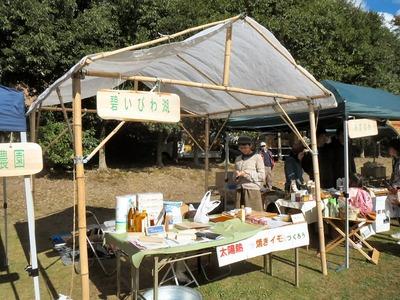 竹のテント