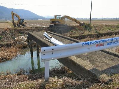 土川の農道橋撤去