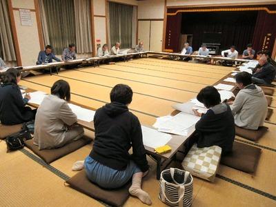自治会の会議