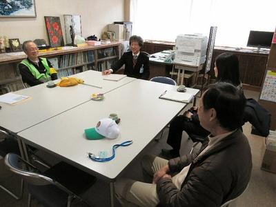 坂田小学校安全リーダー会議