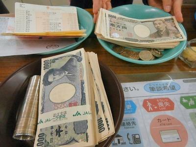 世代をつなぐ農村まるごと会計処理