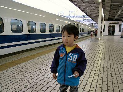 新幹線ホーム1