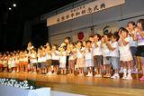 米原市平和記念式典