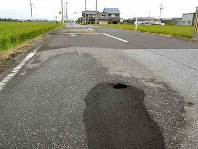 道路の陥没1