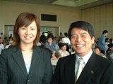 平尾市長と私の娘