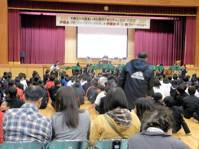 米原教育フォーラム