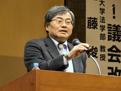 江藤俊昭教授