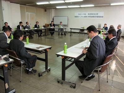 観音坂トンネル改修工事促進期成同盟総会