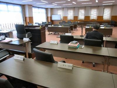 湖北広域行政事務センター議会