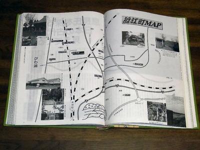 近江町マップ