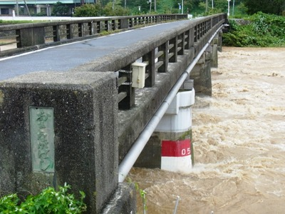 天の川息長橋