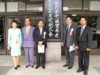藤井勇治代議士、有村治子参議院議員、川島隆二県議会議員
