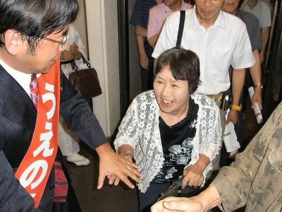 上野候補と母