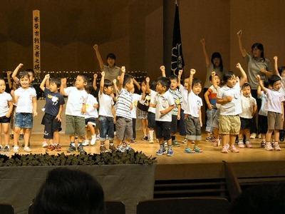 山東幼稚園1