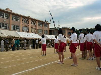 双葉中学校体育大会