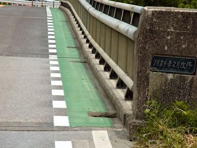 路側帯の識別