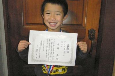 滋賀県小学生学年・体重別柔道交流大会