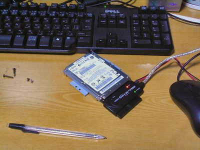 パソコン修理HDDの単体ウイルスチェック
