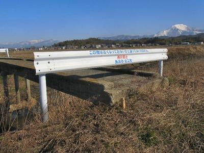 撤去を計画されている橋
