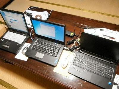 3台のノートパソコン