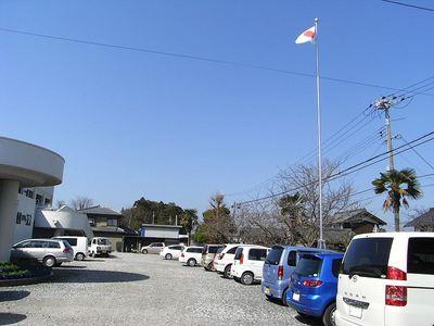 坂田小学校日章旗