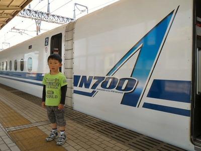 新幹線N700A
