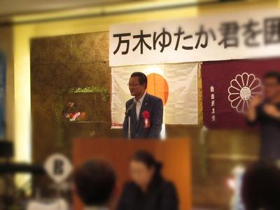 福井正明市長