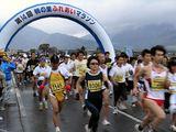 鴨の里マラソン