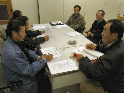 世継農業組織等検討委員会
