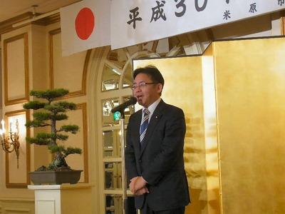 上野賢一郎副大臣