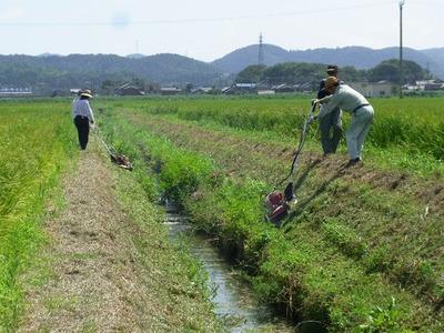 斜面草刈り機