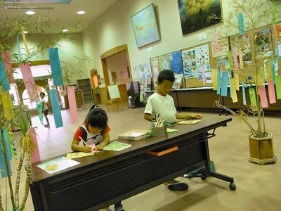 近江図書館