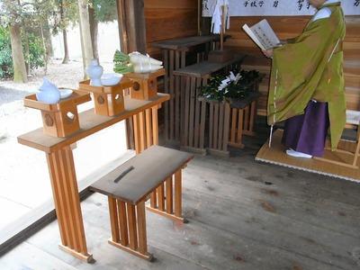 玉垣改修安全祈願祭