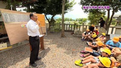 校外学習蛭子神社
