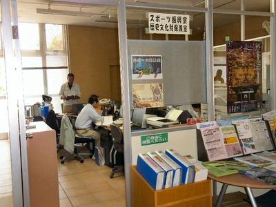 歴史文化財保護室