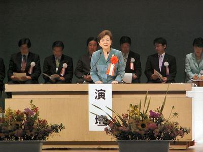 来賓の嘉田知事