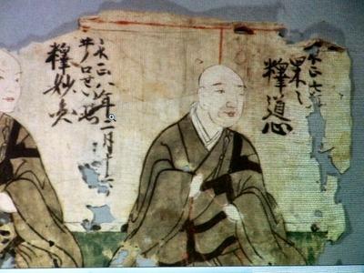 津里光照寺の絵系図(四木)
